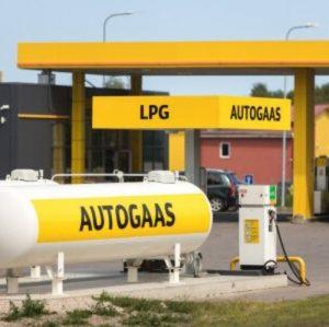 LPG масло